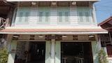 hôtel Chiang Khan, Thaïlande