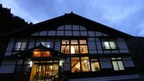 Takayama hotel photo