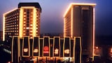 Reserve this hotel in Xi'an, China