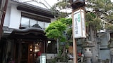 Hotel unweit  in Nagano,Japan,Hotelbuchung