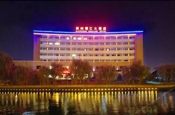 Picture of Hangzhou Shujiang Hotel in Hangzhou
