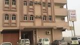 Sélectionnez cet hôtel quartier  Tabuk, Arabie Saoudite (réservation en ligne)
