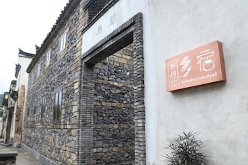 Picture of Qinchuan Seclusive Genealand in Hangzhou