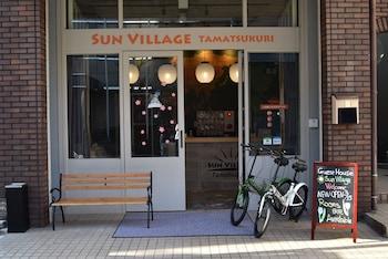 A(z) Sun Village Tamatsukuri hotel fényképe itt: Osaka