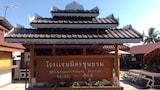 Khun Yuam hotel photo