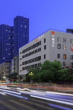 Picture of Lefu Hotel in Wuhan