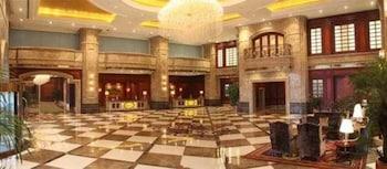베이징의 그랜드 콘코디아 호텔 사진