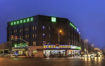 Picture of MAIXINGE BOUTIQUE HOTEL CHUANSHA BRANCH in Shanghai