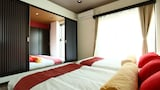Book this hotel near  in Kyoto