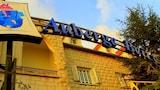 Nuotrauka: Hostel Auberge Beity, Mzaar Kfardebianas
