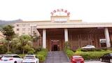 ภาพ Xiamen Wanjia Yunding Hotel ใน เซี่ยเหมิน