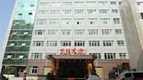 ภาพ Xiamen Wanjia Oriental Hotel ใน เซี่ยเหมิน