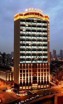 上海綠地九龍賓館的圖片