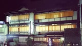 Miyazu Hotels,Japan,Unterkunft,Reservierung für Miyazu Hotel