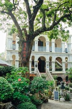 Picture of Gallery Inn Xiamen Gulangyu Yuyuan in Xiamen