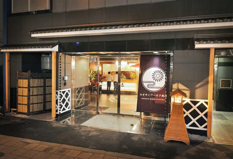 KHAOSAN WORLD RYOGOKU HOSTEL, Tokyo