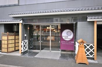 ภาพ ข้าวสาร เวิลด์ เรียวโกกุ โฮสเทล ใน โตเกียว