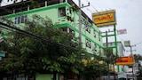 Roi Et Hotels,Thailand,Unterkunft,Reservierung für Roi Et Hotel
