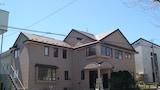 Sélectionnez cet hôtel quartier  Kushiro, Japon (réservation en ligne)