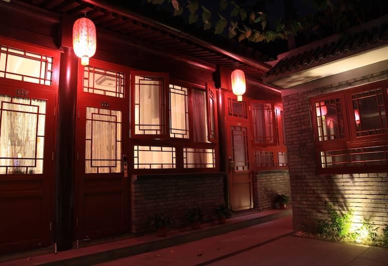 北京旜檀四合院酒店, 北京市, 酒店入口 - 夜景