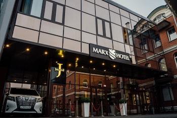 Irkutsk bölgesindeki Marx Hotel resmi