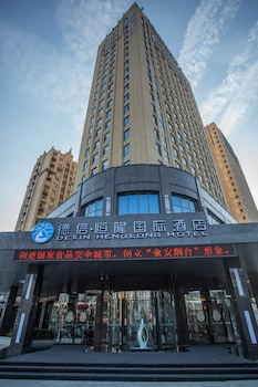 Picture of Dexin Henglong Hotel in Yantai