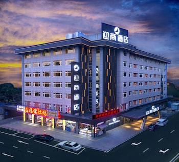珠海迎商酒店 (珠海拱北口岸店)的相片