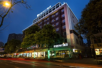 Picture of Howdy Smart Hotel Chunxi Road Branch in Chengdu