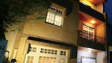 Book this Bed and Breakfast Hotel in Jiaoxi