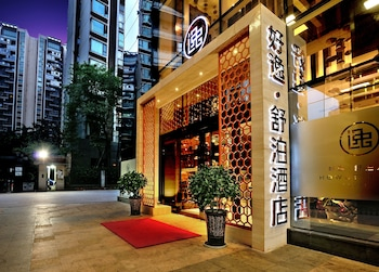 Picture of Chengdu Howdy Shubo Hotel in Chengdu