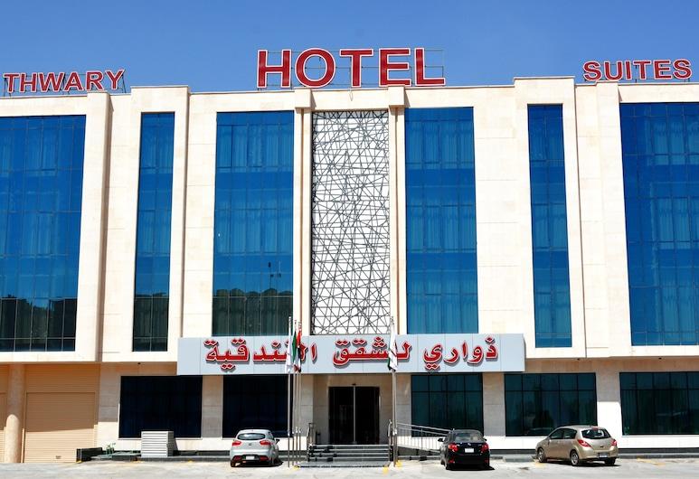 Thwary Hotels Suites 3, Riyadh