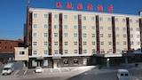Готелі у місті Пекін,Житло у місті Пекін,Бронювання готелів онлайн у місті Пекін