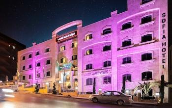 Image de Sofia Suites Hotel à Amman