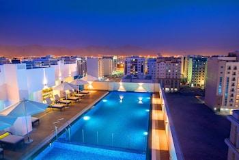 Image de Centara Muscat Hotel Oman à Mascate