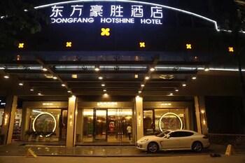 Picture of Xiamen Dongfang Hotshine Hotel in Xiamen