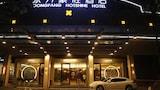 ภาพ Xiamen Dongfang Hotshine Hotel ใน เซี่ยเหมิน