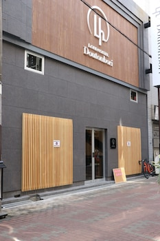 Picture of Lore Hostel Doutonbori in Osaka