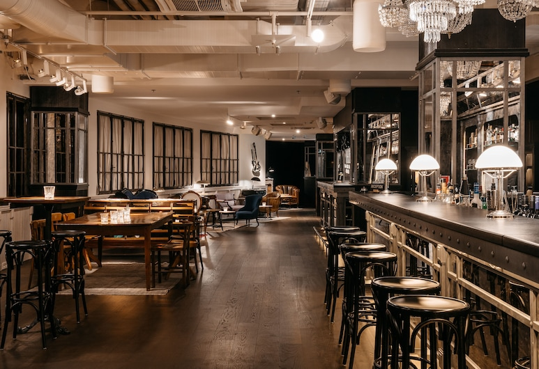 Ruby Lissi Hotel Vienna, Viyana, Otel Barı