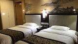 Book this Parking available Hotel in Changsha