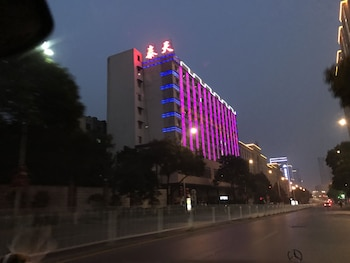 Picture of Changsha Taitian Hotel in Changsha