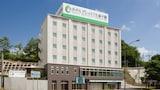 Sélectionnez cet hôtel quartier  Takachiho, Japon (réservation en ligne)