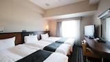 Hotel unweit  in Suzuka,Japan,Hotelbuchung
