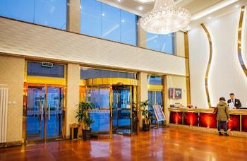 Slika: Beijing Konggang Express Hotel ‒ Peking