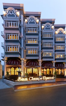Picture of Siam Champs Elyseesi Unique Hotel in Bangkok