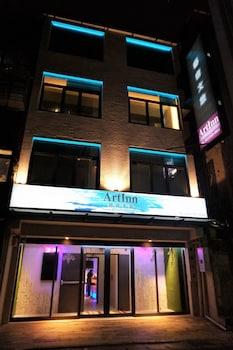 Picture of ArtInn in Taipei