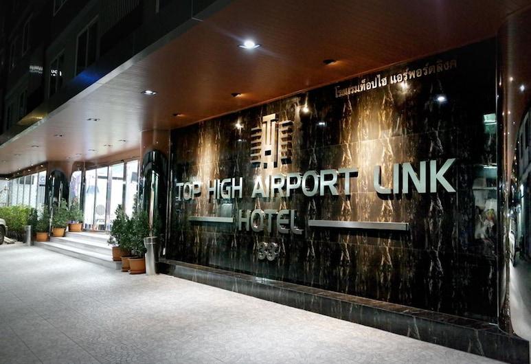 トップ ハイ エアポート リンク ホテル, バンコク