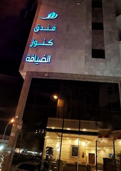 صورة فندق كنوز الضيافة في مكة المكرمة