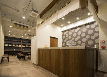 Picture of HIROMAS HOSTEL in Kanda in Tokyo