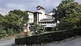 Sélectionnez cet hôtel quartier  Tsu, Japon (réservation en ligne)