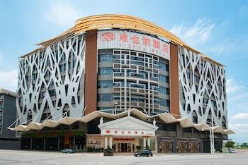 Foto Vienna Hotel Guangzhou Baiyun Airport Branch di Guangzhou